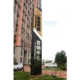 淮南精神堡垒|合肥龙泰|精神堡垒设计
