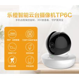 大华乐橙tp6c 高清监控摄像头家用监控器无线wifi网络