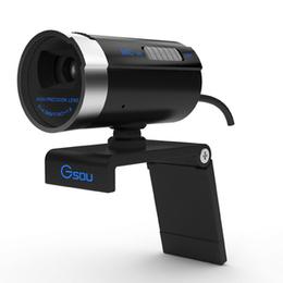 极速A20高清夜视 台式电脑笔记本摄像头 带可控麦克风