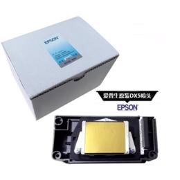 EPSON五代压电写真机喷头缩略图