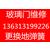 广州海珠区江南西玻璃门维修门禁维修更换地弹簧缩略图1