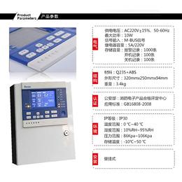 瑞安RBK6000ZL30型H2S气体检测仪总线制安装方便缩略图