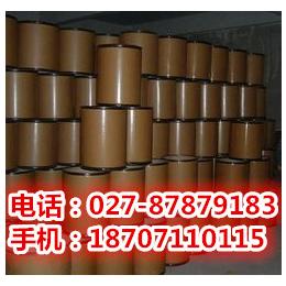 阿莫西林原料生产厂家优势供应
