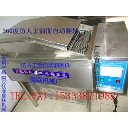 曼联机械厂ML-25油水分离全自动油条机 自动炸油条机