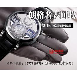 康斯登手表回收价格怎么样 长沙有人回收康斯登手表吗