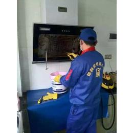 家电清洗店夫妻如何经营好怎样管理带员工