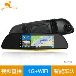 地狗V镜M-Z30智能后视镜 行车记录仪 智能声控 导航仪
