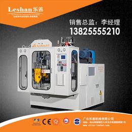 广东乐善机械(图)|pc桶中空吹塑机|吹塑机