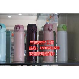 保温杯批发厂家、兰博吉宇工贸(在线咨询)、浙江保温杯