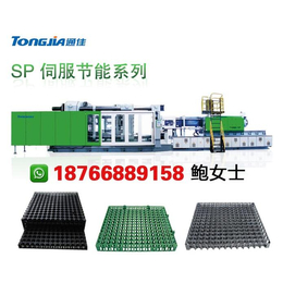 生产设备 塑料排水板 注塑机