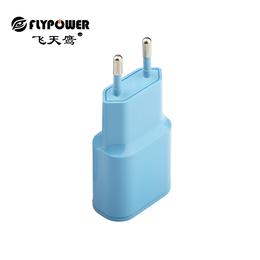 9V2A <em>USB</em><em>充电器</em>