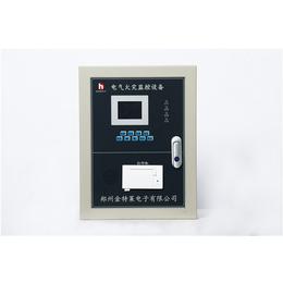 电气火灾监控_【金特莱】(在线咨询)_电气火灾监控主机