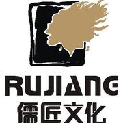 深圳市儒匠文化发展有限公司江西分公司