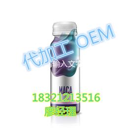 20ml玻璃瓶压盖中国代工--20ml玻璃瓶压盖OEM生产