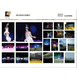 2013萧亚轩演唱会缩略图