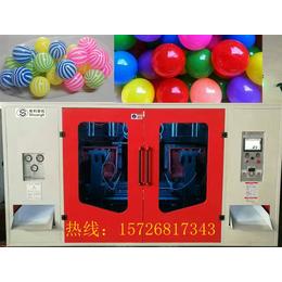 宁波双利海洋球吹塑机