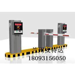 2017年甘肃优质停车场管理系统