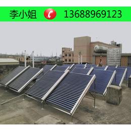 东莞工厂宿舍太阳能热水器制造