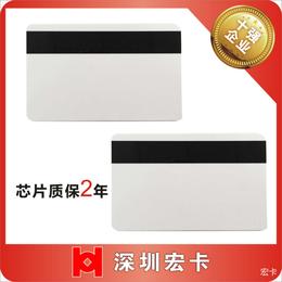 电子标签厂家|宏卡智能卡(在线咨询)|深圳市标签
