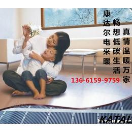 重庆渝中区碳纤维电地暖安装  碳纤维地暖厂家供应
