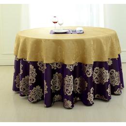 君康珠海酒店餐厅布草圆桌布会议台布椅套定做缩略图