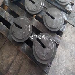 石家庄25公斤标准增坨砝码多少钱一吨-厂家地址