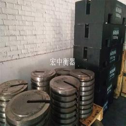 邯郸10kg国标砝码_25kg增坨砝码的材质