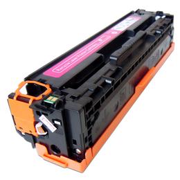 济宁卖惠普HP激光彩色打印机彩色硒鼓彩色粉盒彩色碳粉电话