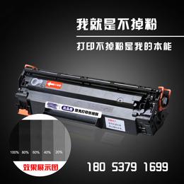 济宁批发零售惠普CC388A通用88A硒鼓适用型号88A加粉