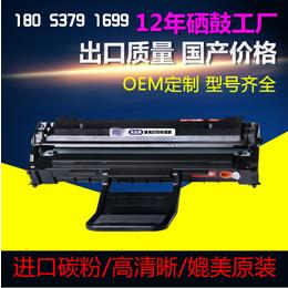 济宁三星SCX4521SCX1610打印机硒鼓购买电话