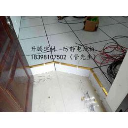 PVC防静电地板 南部防静电地板 纺织车间地板