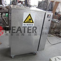上海昊誉高温电烤箱供应各种规格非标定制