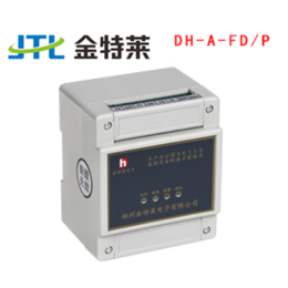 火灾电气监控系统|【金特莱】(图)|江苏火灾电气监控系统