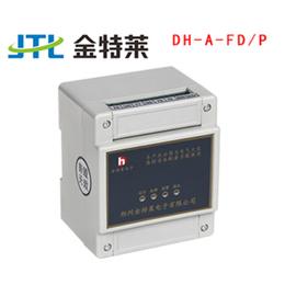 火灾电气监控系统_【金特莱】_陕西火灾电气监控系统