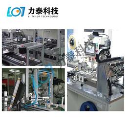 产品要闻CCD视觉检测系统 力泰智能视觉检测设备