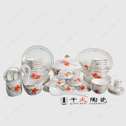 景德镇陶瓷手绘餐具礼品批发厂家高档陶瓷餐具图片