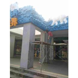 南京昊贝昕复合材料厂(图)_玻璃钢报价_玻璃钢