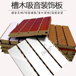 湖南槽木吸音板 墙体隔音板 穿孔吸音板会议室教堂办公室木质板