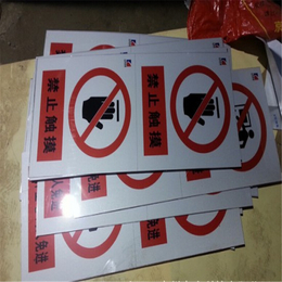 鑫宇严禁烟火禁止吸烟安全标识牌警示牌标志牌提示牌标示牌