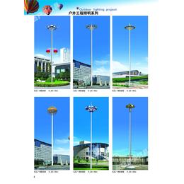 2018辛集市广场高杆灯加工安装乡村6米太阳能路灯厂家批发