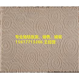 河南展览地毯销售.展览地毯价格.展览地毯批发厂家.地毯铺装