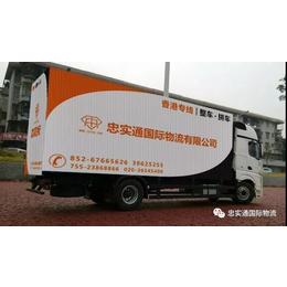 广州萝岗到香港物流专线-专业高效香港货运缩略图