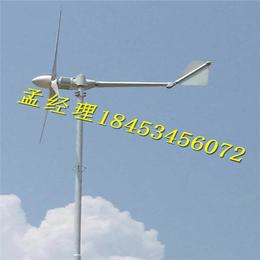 小型****家用风力发电机工程10kw ****制作信赖晟成