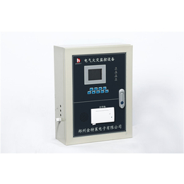 电气火灾报警,【金特莱】,电气火灾报警系统价格