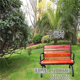 公园椅 实木公园休闲椅 围树椅坐凳 河北公园椅厂家