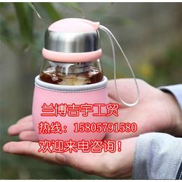 玻璃杯零售,上海玻璃杯,【兰博保温杯】直销(查看)