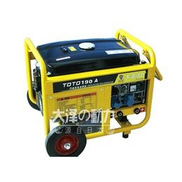 日系190A汽油发电电焊两用机