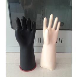 沧州防护手套 电工专用绝缘手套 绝缘橡胶手套价格 冀航电力