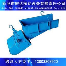 供应宏达GZ5电磁振动给料机 包装平安国际乐园给料专用给料机