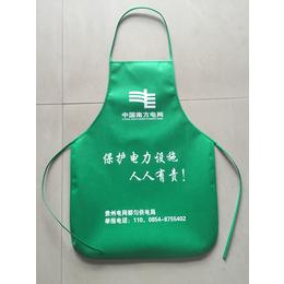 礼品广告小围裙 印字防油广告围裙定制logo